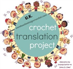 UK Terms Translated. Crochet Translation Project. Oombawka Design.