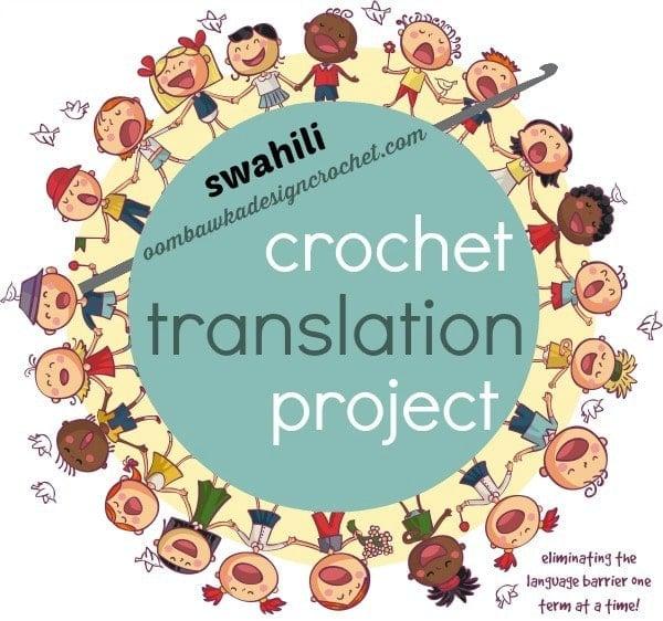 Swahili Crochet Terms. Crochet Translation Project. Oombawka Design Crochet.