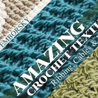 Craftsy. Amazing Crochet Textures Free Class. Oombawka Design.