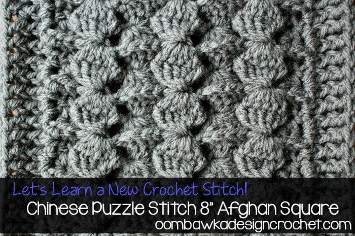 Crochet Stitches To Inches : Chinese Puzzle 8 Inch Afghan Block ? Oombawka Design Crochet