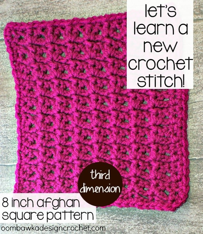 lets learn a new crochet stitch 3rd dimension