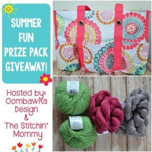 Summer Fun Prize Pack | Giveaway