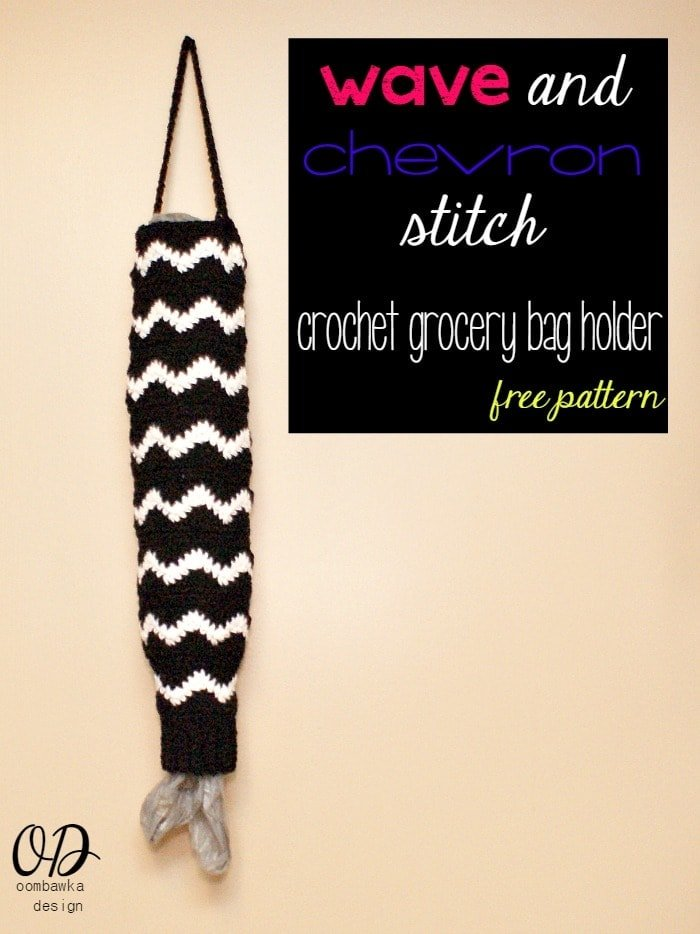 Crochet Grocery Bag Holder | Free Pattern | @OombawkaDesign