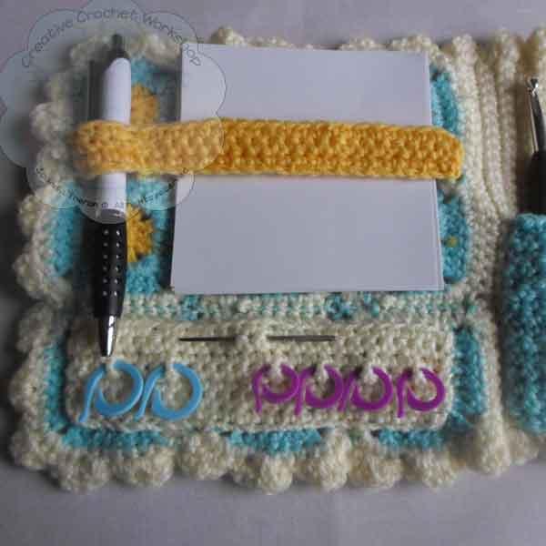 Button | A Granny Square Crochet Booklet | Guest Contributor Post | oombawkadesigncrochet.com