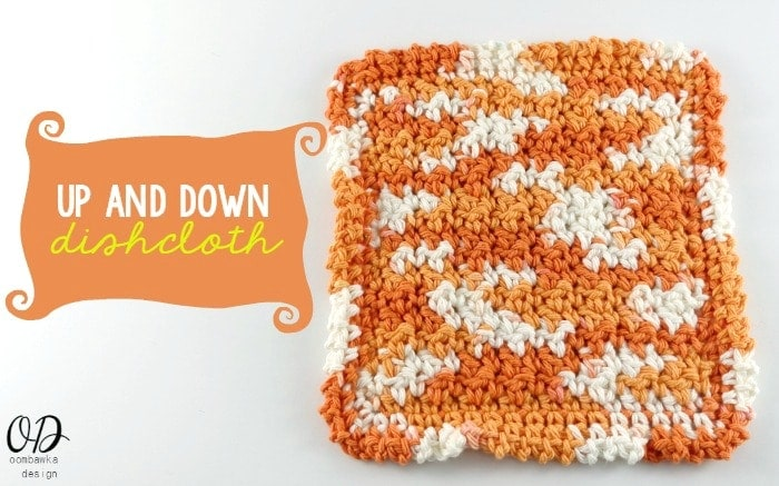 Up and Down Crochet Dishcloth Free Pattern with Photo Tutorial