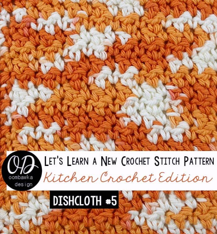 Up and Down Dishcloth Free Pattern with Tutorial 2