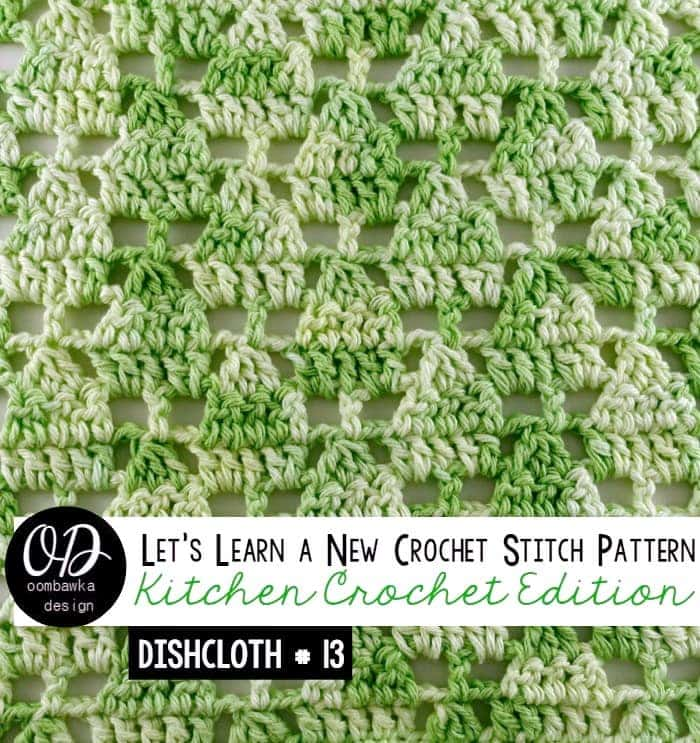 Little Christmas Trees Stitch Pattern - Free Tutorial and Free Pattern