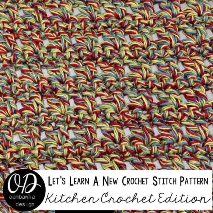 Cottage Twists Dishcloth