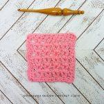 V Stitch Dishcloth Pattern Oombawka Design Crochet