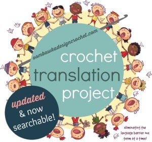 Crochet Translation Project – Updated and Searchable
