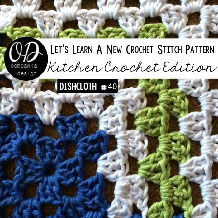Mitered Granny Square Dishcloth #40 Oombawka Design Crochet