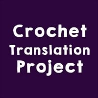 CROCHET TRANSLATION PROJECT ODC