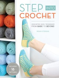 Step Into Crochet Cover - Interweave - Book Review at Oombawka Design