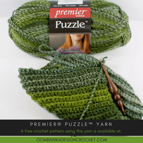 Premier Puzzle Yarn - Free Crochet Pattern Using this Yarn is available at Oombawka Design Crochet