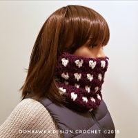 Get your copy of the Anahata Cowl Pattern