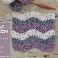 Ripple Dishcloth - Free Pattern Friday
